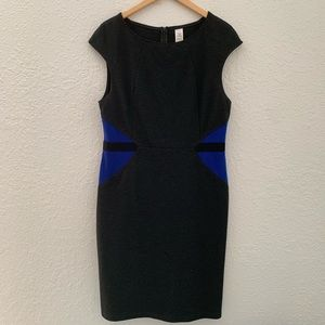 Dresses & Skirts - 🌸Fitted dress with color block cobalt blue